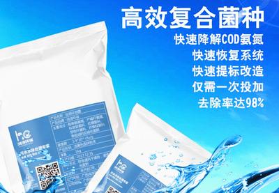 污水處理配件及耗材08.jpg